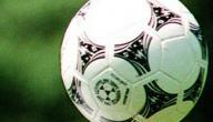 كيف تتعلم لعب كرة القدم