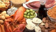 المأكولات الغنية بفيتامين د