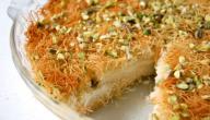 طريقة عمل كعك الكنافة