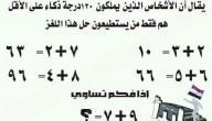 كيف أفهم الرياضيات بسرعة
