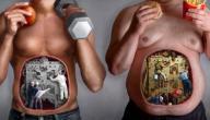 كيف أخلص جسمي من السموم