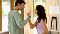 كيف تتعامل مع زوجتك العنيدة