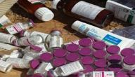 النفايات الطبية وكيفية التخلص منها