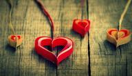 كلام حب في الصميم