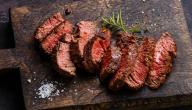 طريقة عمل كص اللحم بالبيت