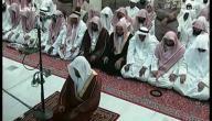 كيف تصلي صلاة العيد
