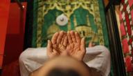 ترقيع الصلاة في المذهب المالكي