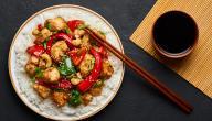 طريقة عمل دجاج سيشوان