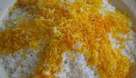 كيف أطبخ أرز البسمتي