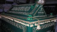 أين قبر صلاح الدين الأيوبي