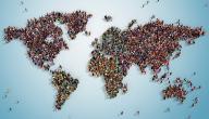 بحث عن توزيع السكان
