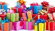 كيف تصنع هدية عيد ميلاد