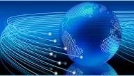 بحث عن نظم المعلومات