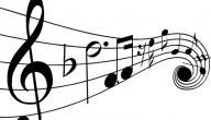 كيف تؤلف أغنية