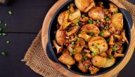 طريقة عمل طاجن البطاطس