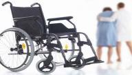 كيف تتعامل مع ذوي الاحتياجات الخاصة