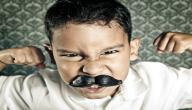 كيف نقوي شخصية الطفل