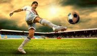 كيف تتعلم كرة القدم بسهولة