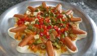 طريقة عمل البيتزا بالهوت دوج