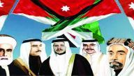 ذكرى عيد الاستقلال الأردني