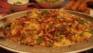 طريقة عمل أرز هندي بالدجاج