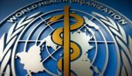 تاريخ اليوم العالمي للصحة