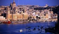 أين تقع مدينة مالطا