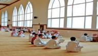 كيف أتعلم حفظ القرآن