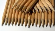 كيف يصنع قلم الرصاص