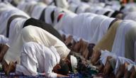 كيف تكون صلاة العيد