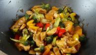 طريقة عمل دجاج صيني بالخضار
