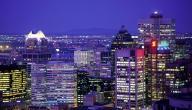 أين تقع مدينة مونتريال