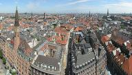 أين تقع مدينة كوبنهاجن