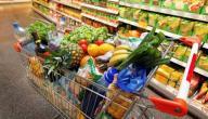 أين يوجد الحديد في المواد الغذائية