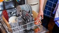 كيف أنظف غسالة الصحون
