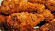 عمل الدجاج المقلي