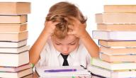 كيف أجعل ابني يحب المذاكرة