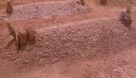 أين يوجد قبر كليب بن ربيعة