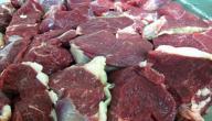 كم مدة طبخ اللحم