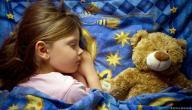 كيف تجعل طفلك ينام