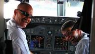كيف أكون طيار