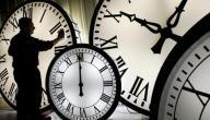 كيف تعمل الساعة