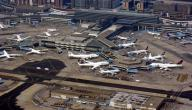 أين يقع مطار فرانكفورت