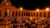 كيف نصلي صلاة التراويح في رمضان