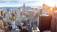 أين تذهب في نيويورك