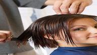 تعلم كيفية قص الشعر