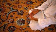 كيف نصلي صلاة الاستخارة للزواج