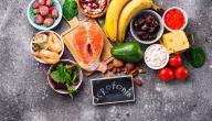 أين توجد مادة السيروتونين في الطعام