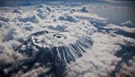 أين تقع جبال كلمنجارو