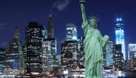 أين توجد نيويورك